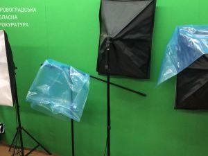 У Кропивницькому припинили діяльність порностудій (ФОТО)
