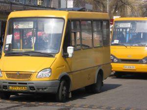 У ВР зареєстрували законопроект щодо заміни старих маршруток у міському транспорті