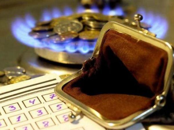 Кіровоградщина: Скільки коштуватиме газ для населення з 1 травня?