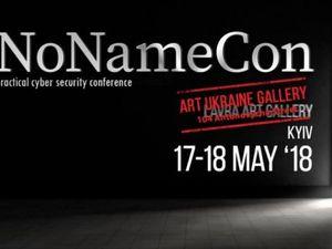 Платформа білих хакерів ПриватБанку стане одним з активних учасників конференції з практичної кібербезпеки