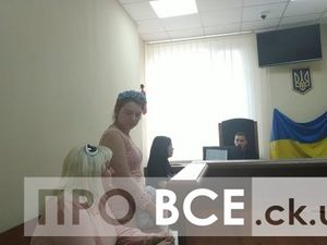 За що жартівницю з Кіровоградщини взяли під варту на 45 діб (ВІДЕО)