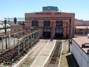 На Кіровоградщині потрібні залізничники