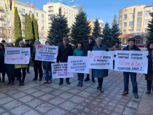 Кропивницький: Проти чого протестують містяни (ФОТО)