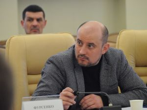 Кіровоградщина: Асоціація міст України закликає до обговорення змін до Конституції
