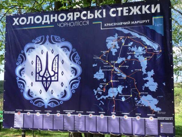На Кіровоградщині створюють історико-меморіальний комплекс Урочище «Чорний Ворон»