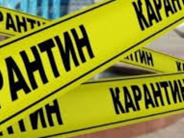 """Кіровоградщина опинилась у """"жовтій"""" зоні карантину"""