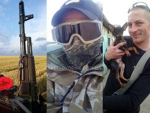 Кіровоградщина втратила ще одного захисника Вітчизни на Донеччині
