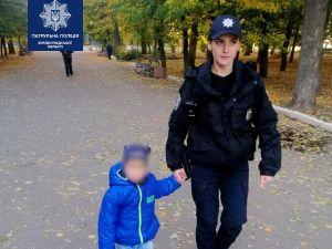 У Ковалівському парку загубився п'ятирічний хлопчик