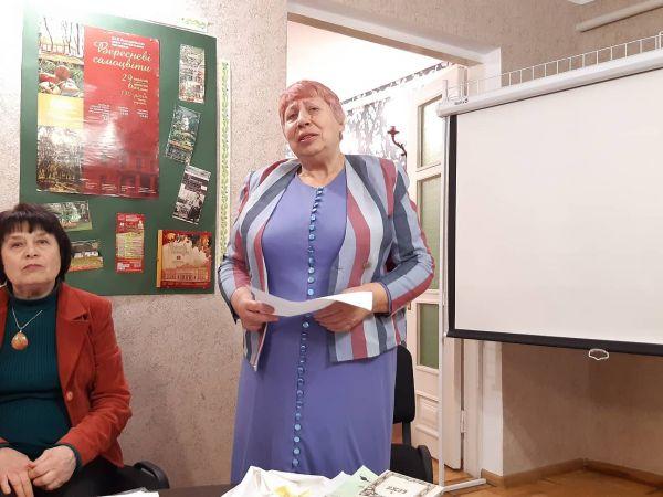 У Кропивницькому провели вечір пам'яті Тамари Баришевої (ФОТО)