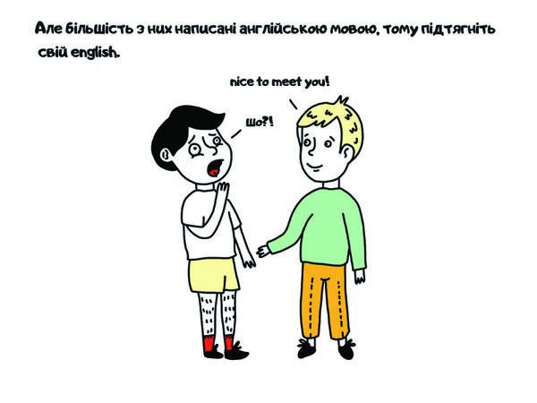 Кіровоградщина: Як залучити інвесторів?