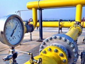 УРЯД дав нафтогазу тиждень для того, щоб знизити ціни на газ для населення
