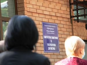 У Кропивницькому відкрили діагностичний центр (ФОТОРЕПОРТАЖ)