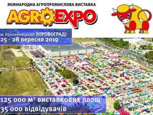 На AGROEXPO-2019 вже зайнято майже 70% виставкової площі