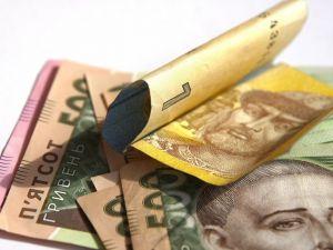 Який мінімальний розмір виплат для безробітних Кіровоградщини?