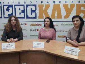 «Батьківська рада Кропивницького» активно діє під час карантину