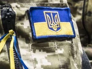 Родини загиблих військовослужбовців Кіровоградщини отримають держдопомогу