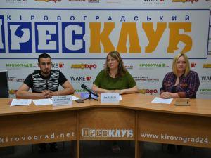 Кіровоградщина: як активізувалися потенційні та зареєстровані кандидати у нардепи у червні