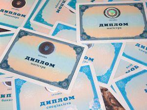 Для безробітних з вищою освітою на Кіровоградщині є робота