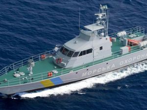 В Україні створять сучасну Морську охорону