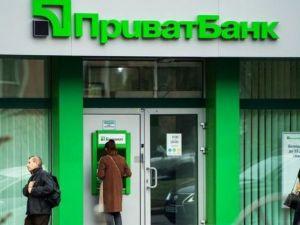 ПриватБанк видав перші бізнес-кредити за новою програмою портфельних державних гарантій