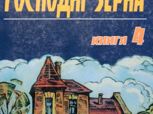 До дня народження Кобзаря музей Карпенка-Карого представляє віртуальну виставку