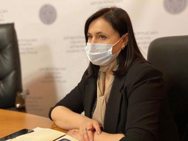 У Кропивницькому відбудеться форум «Органічна Україна 2021»