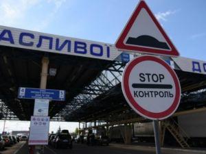 Республіка Білорусь вводить грошовий збір за перетинання кордону на авто