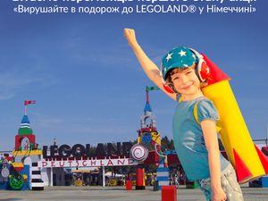 12 юніорів Кіровоградщини отримають призи від ЮніорБанку