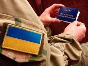 На Знам'янщині учасник АТО став стрільцем загону воєнізованої охорони