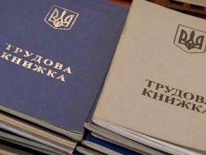 Скільки років більшості безробітних на Кіровоградщині?
