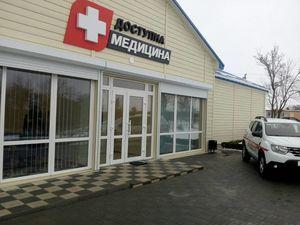 На Кіровоградщині відкрили новозбудовану амбулаторію (ВІДЕО)