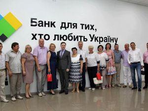 Кропивницькі банкіри привітали медиків з професійним святом