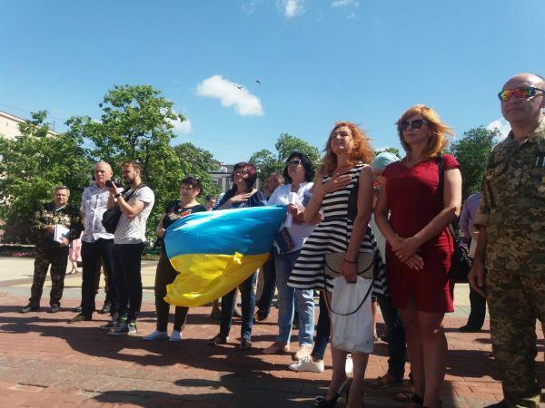 Кропивничани закликали президента не порушувати Конституцію