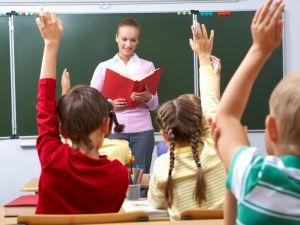 На Кіровоградщині відкриті  вакансії для педагогічних працівників