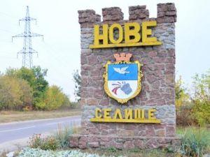 Маршрутки на селище Нове перевозитимуть пасажирів за десять гривень