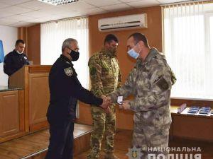 Поліцейські роти «Святослав» отримали заохочення