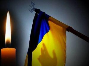 На сході України загинув військовий з Кропивницького