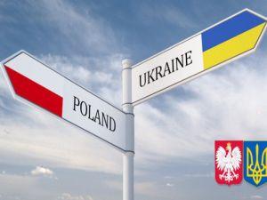 У Варшаві пройшла зустріч Головних Прикордонних Уповноважених України та Польщі