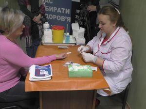Кіровоградщина: Мешканці Кропивницького пройшли швидке тестування на ВІЛ-інфекцію