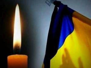 На Донбасі від кулі снайпера загинув військовий