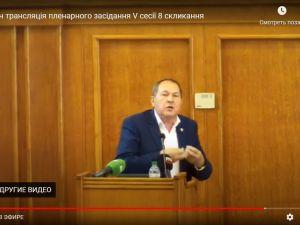 Андрій Райкович закликає депутатів обласної ради виділити кошти на проєкти медичних закладів