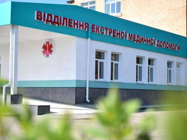 На Кіровоградщині побудували сучасне приймальне відділення (ФОТО)