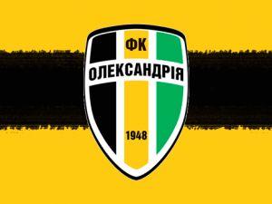 «Олександрія» втрачає очки у матчі проти «Десни»