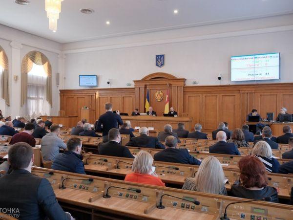 Кіровоградська обласна рада: Депутати не підтримали поновлення на посаді Ігоря Степури