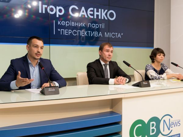 """У Кропивницькому презентували партію """"Перспектива міста"""""""