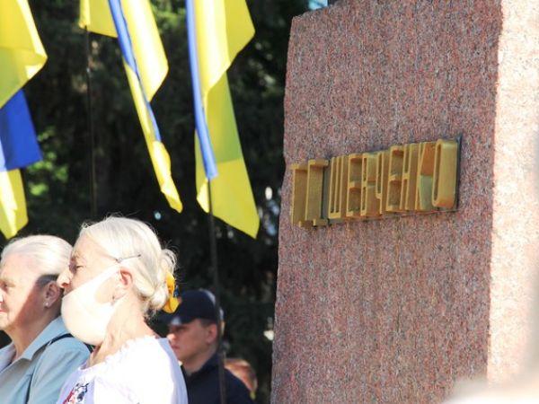 Кропивницький святкує день прапора України (ФОТОРЕПОРТАЖ)