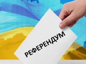 Влада народу: що передбачає закон про референдум