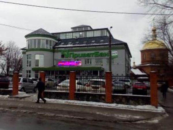ПривЕт, банк: некошерный подарок на Николая
