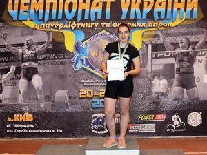 Юна кропивничанка здобула перше місце на чемпіонаті України з пауерлифтінгу