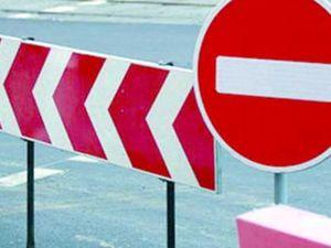 Кропивницький: Рух на одній з центральних вулиць буде перекрито